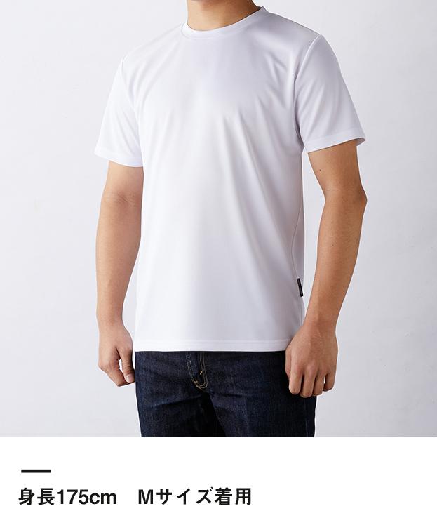 リサイクルポリエステルTシャツ(PBR-920)身長175cm Mサイズ着用