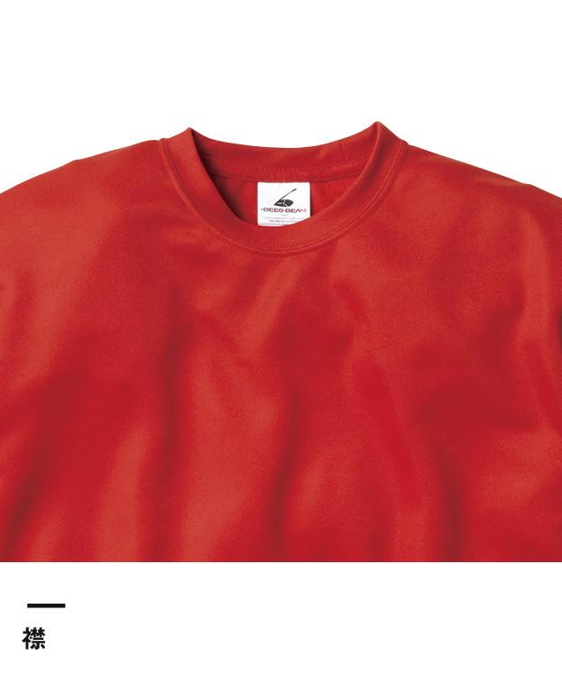 ファイバードライロングスリーブTシャツ(POL-205)襟