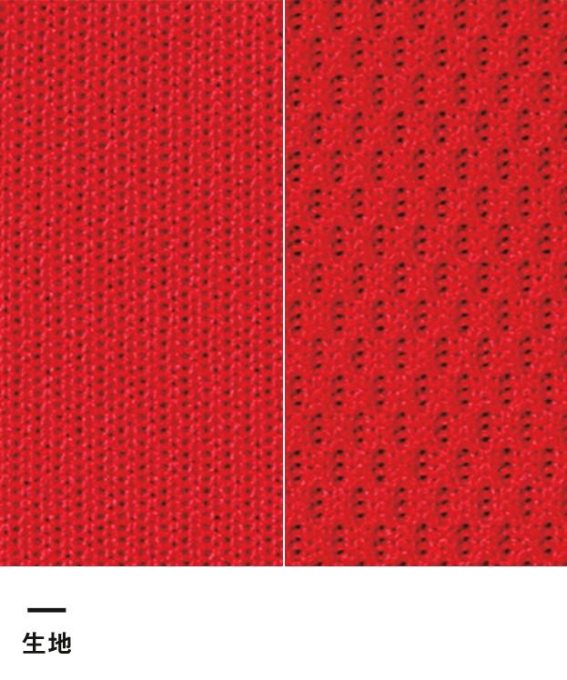 ファイバードライロングスリーブTシャツ(POL-205)生地
