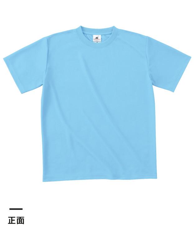 ファイバードライTシャツ(POT-104)正面