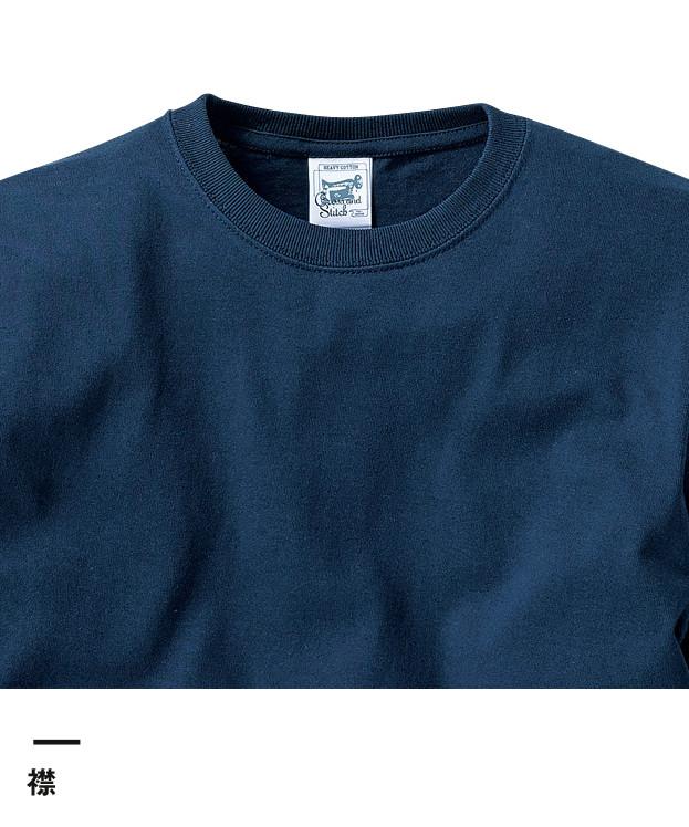 オープンエンドマックスウェイトロングスリーブTシャツ(リブ有り)(RL1216)襟