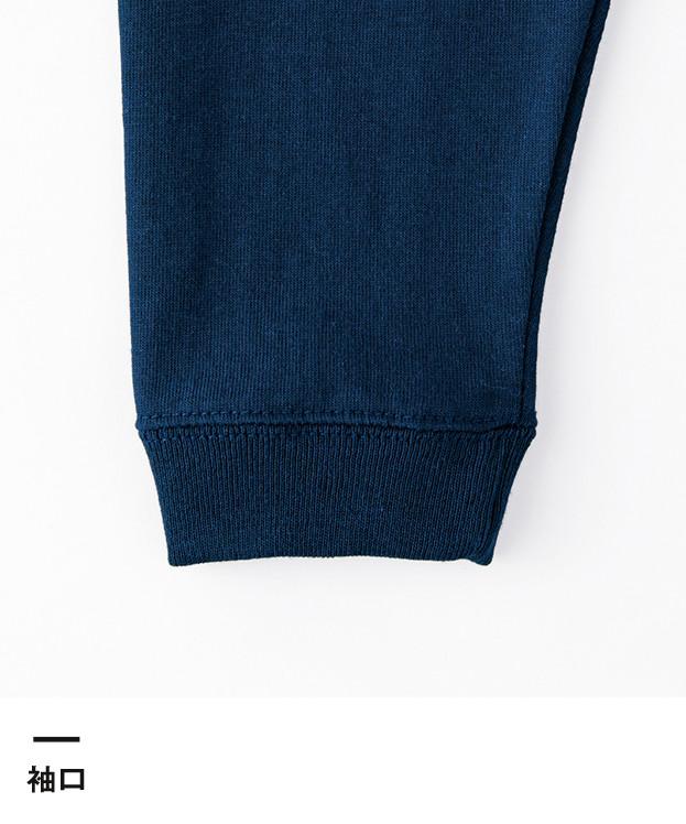 オープンエンドマックスウェイトロングスリーブTシャツ(リブ有り)(RL1216)袖口