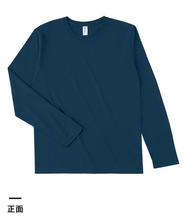 スリムフィットロングスリーブTシャツ(SFL-110)正面