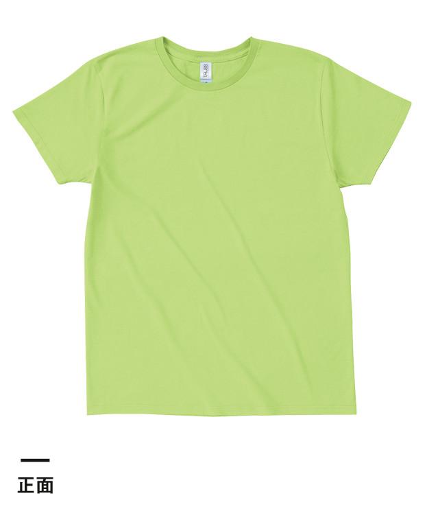 スリムフィットTシャツ(SFT-106)正面