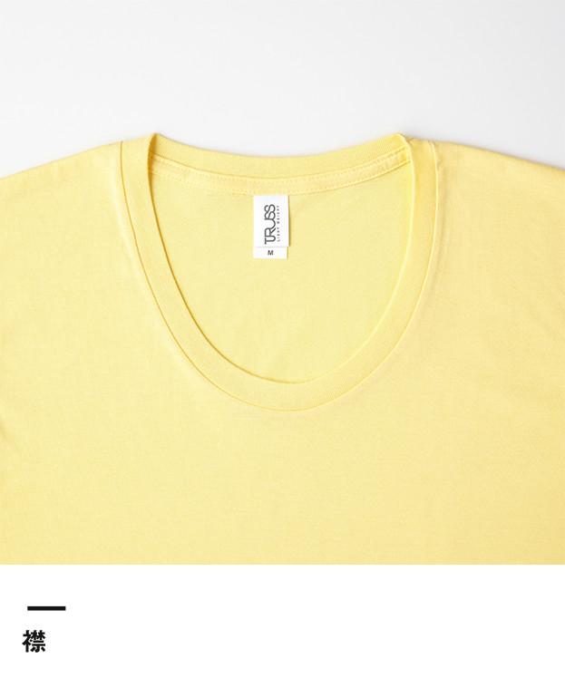 スリムフィットUネックTシャツ(SFU-114)襟