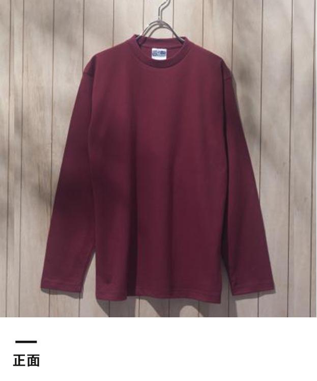 長袖Tシャツ(SS1010)正面
