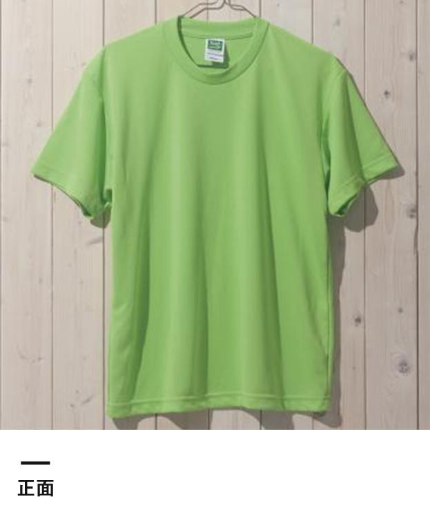 アクティブドライTシャツ(SS1040)正面