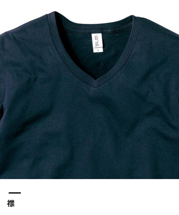 スリムフィットVネックロングスリーブTシャツ(SVL-115)襟