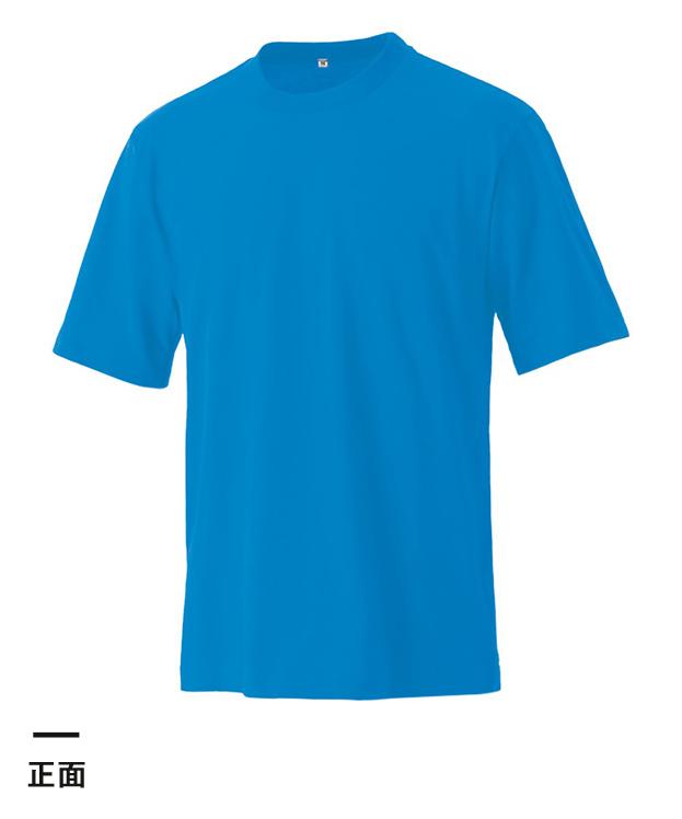 サンマルタンTシャツ(T-301)正面