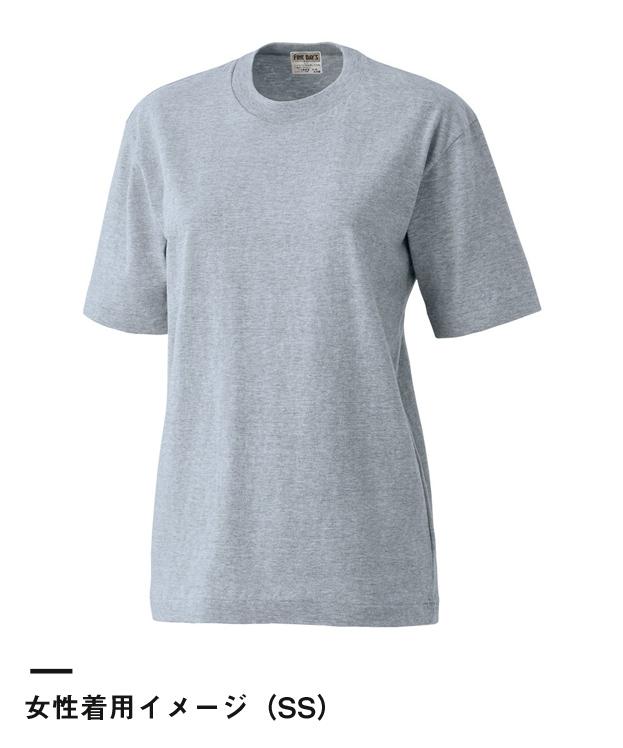 サンマルタンTシャツ(T-301)女性着用イメージ(SS)