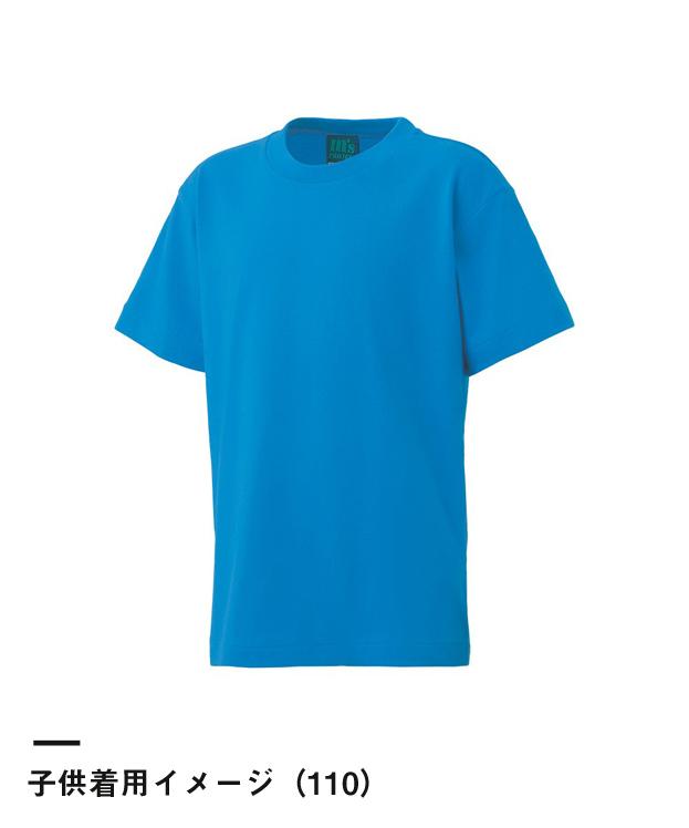 サンマルタンTシャツ(T-301)子供着用イメージ(110)