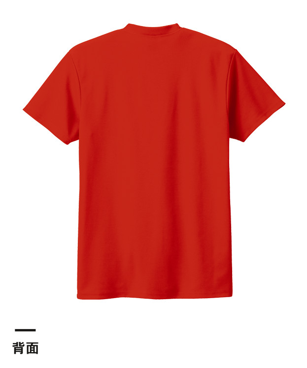 清涼感Tシャツ(T26DT)背面