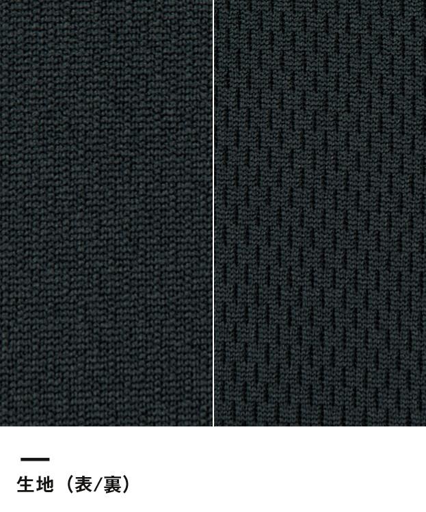 ドライTシャツ(4.1オンス)(T26DT)生地(表/裏)