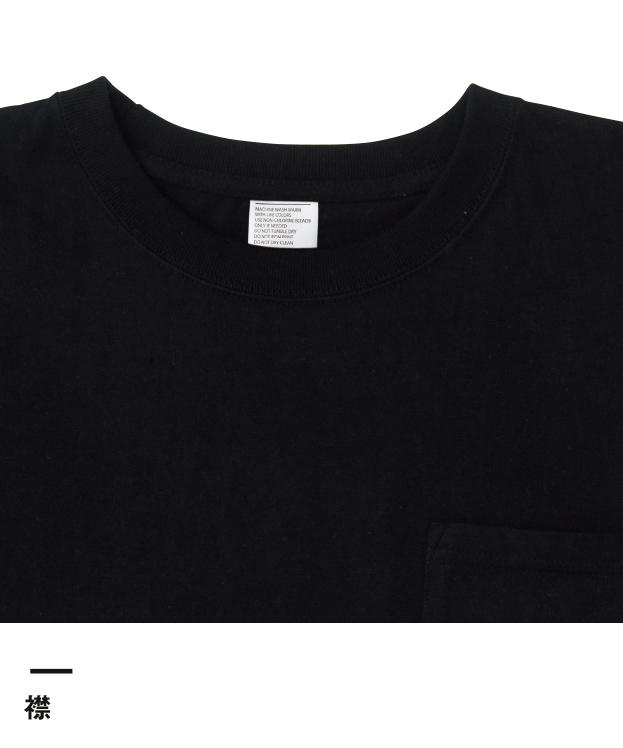 5.6オンス ヘビーウェイトTシャツ ポケ付き(T30CP)襟