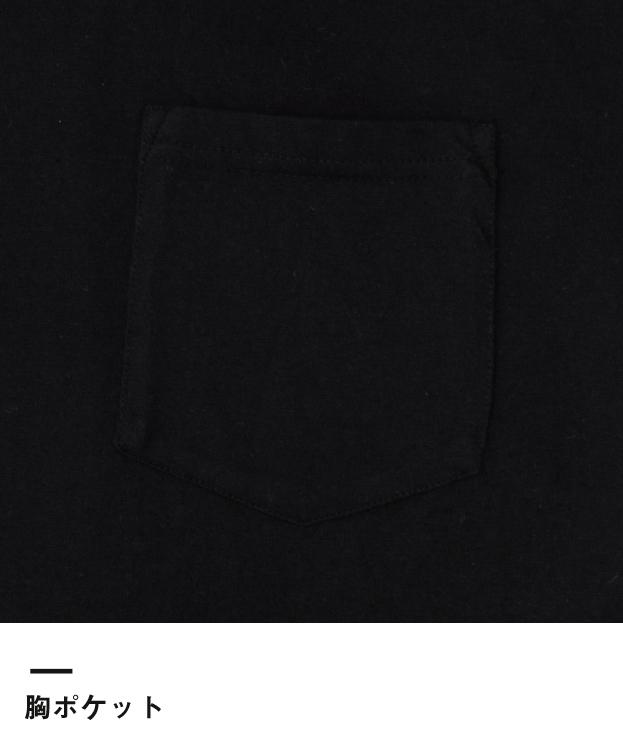 5.6オンス ヘビーウェイトTシャツ ポケ付き(T30CP)胸ポケット