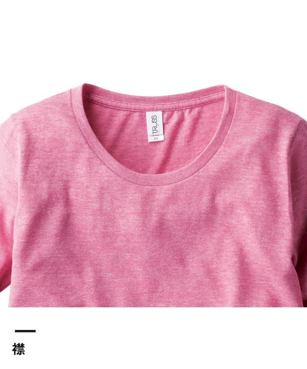 トライブレンド3/4スリーブTシャツ(レディース)(TBL-117)襟