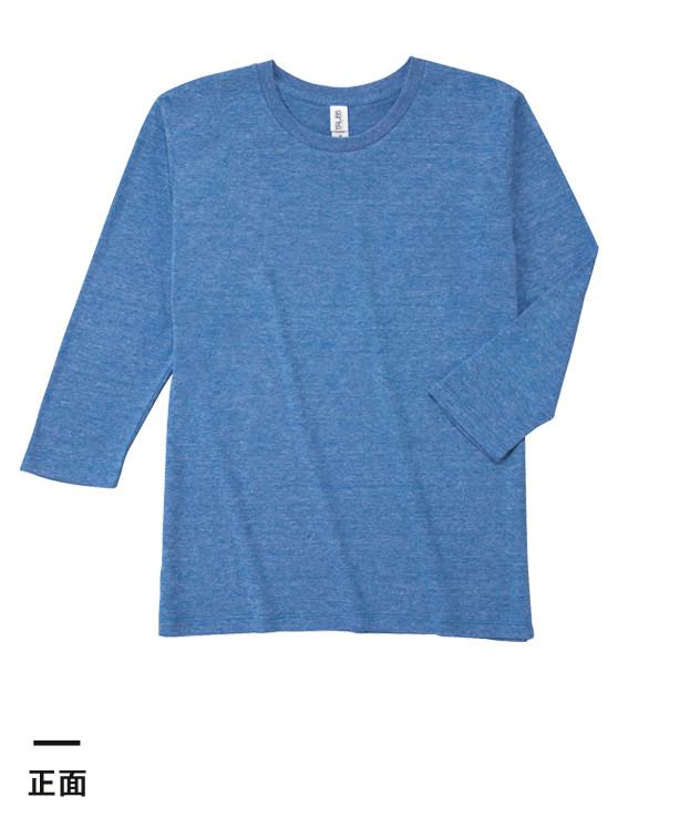 トライブレンド3/4スリーブTシャツ(TBL-118)正面