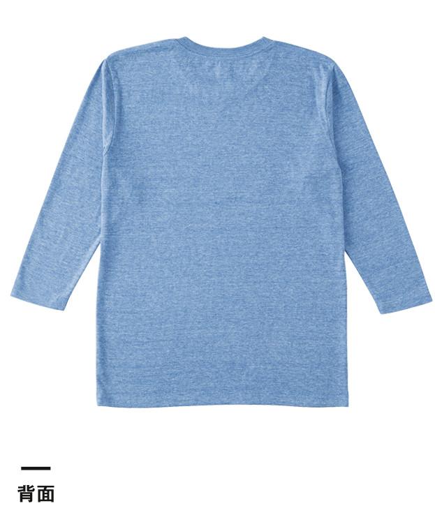 トライブレンド3/4スリーブTシャツ(TBL-118)背面