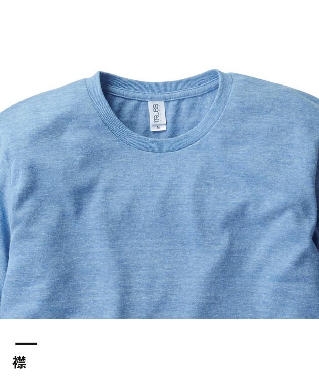 トライブレンド3/4スリーブTシャツ(TBL-118)襟