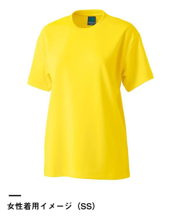 裏綿ハニカムメッシュTシャツ(TCM-065)女性着用イメージ(SS)