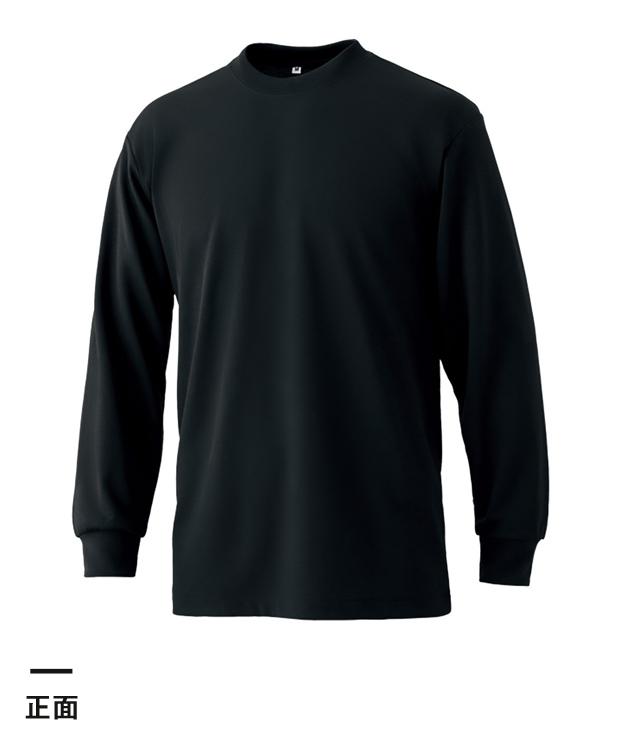 裏綿ハニカムメッシュTシャツ(TCM-088)正面