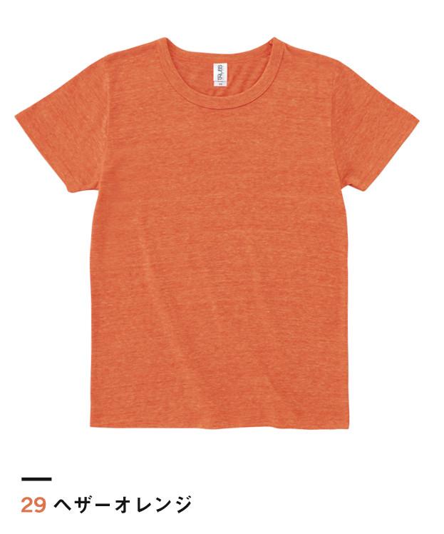ヘザーオレンジ