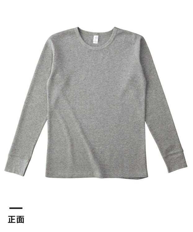 ワッフルロングスリーブTシャツ(TML-130)正面