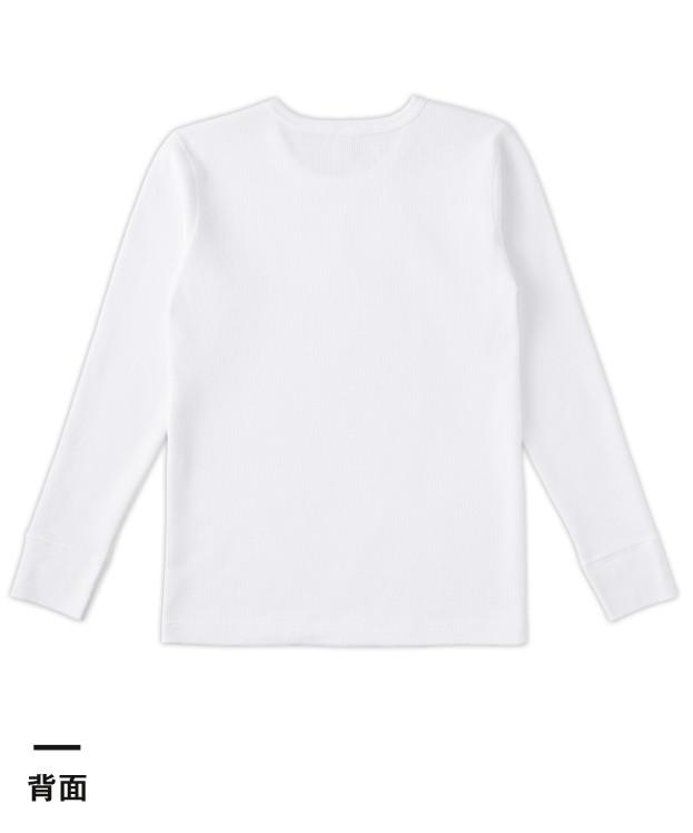 ワッフルロングスリーブTシャツ(TML-130)背面