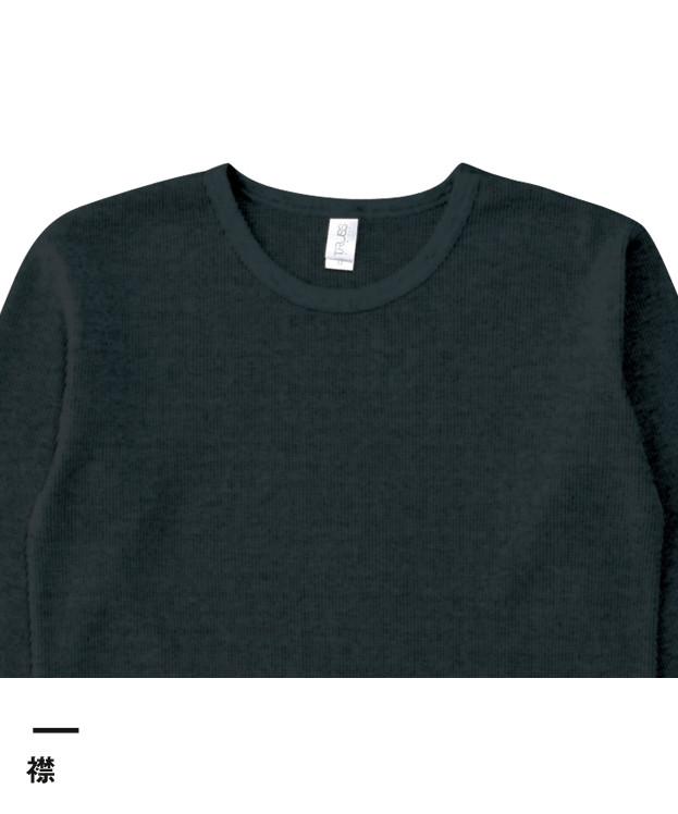 ワッフルロングスリーブTシャツ(TML-130)襟