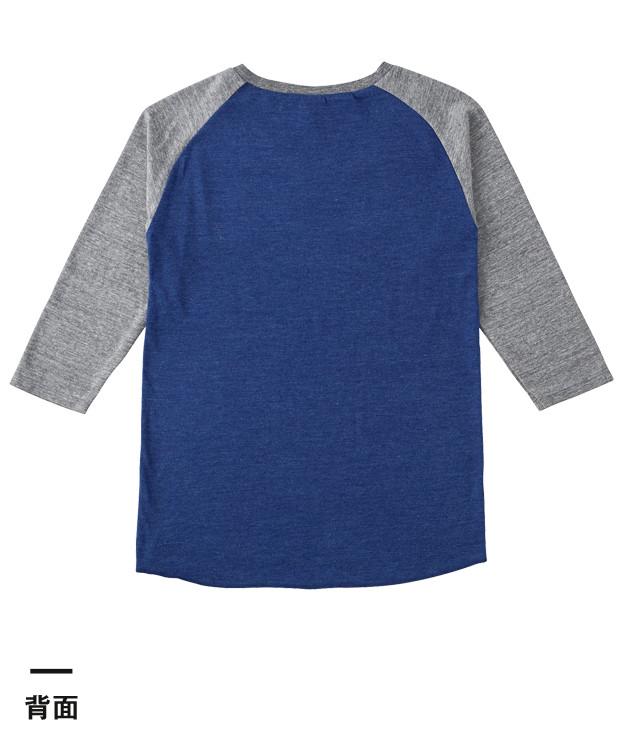 トライブレンドラグラン7分袖Tシャツ(レディース)(TQS-121)背面