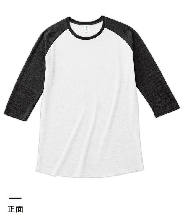 トライブレンドラグラン7分袖Tシャツ(TQS-122)正面