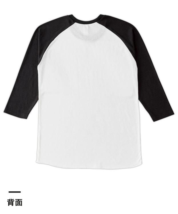 トライブレンドラグラン7分袖Tシャツ(TQS-122)背面