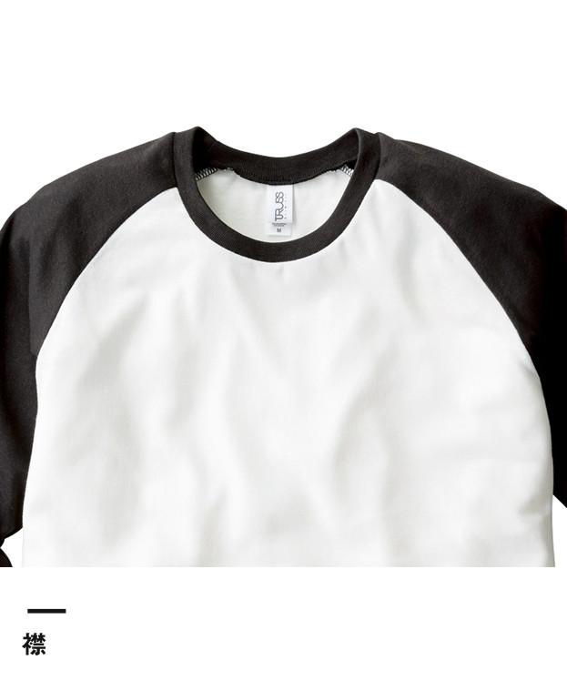 トライブレンドラグラン7分袖Tシャツ(TQS-122)襟