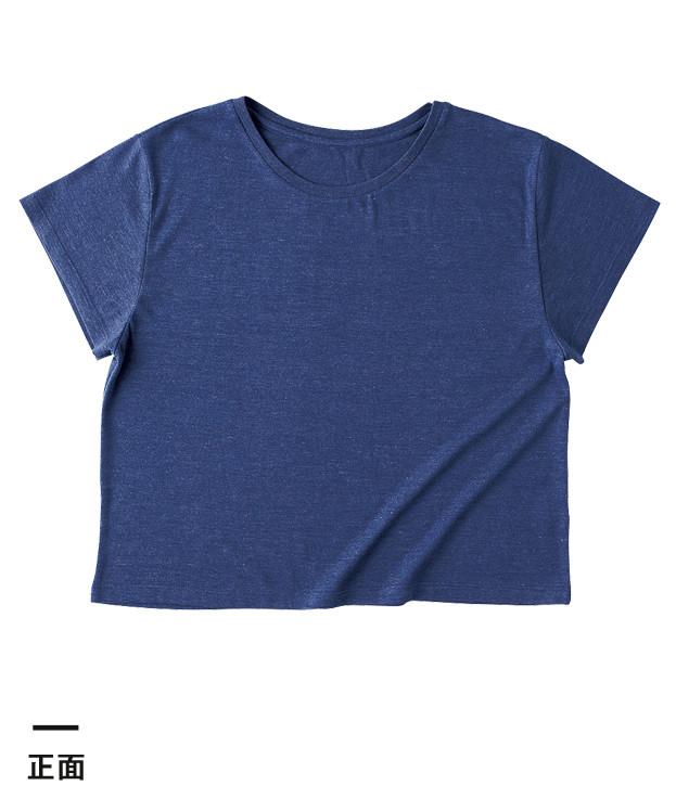 トライブレンドワイドTシャツ(TWD-134)正面