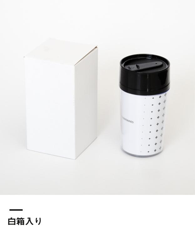 カスタムメイドタンブラー(300ml)(040641)白箱入り