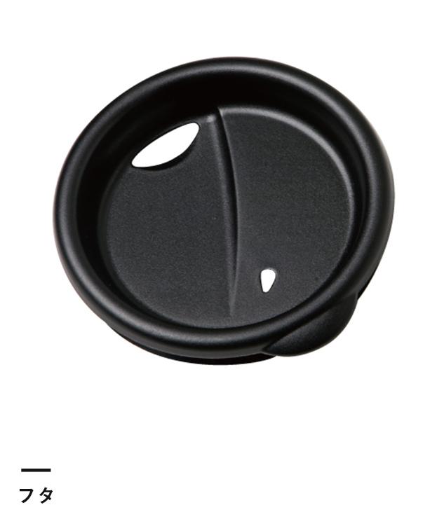 カスタムメイドマグカップ(320ml)(044540)フタ