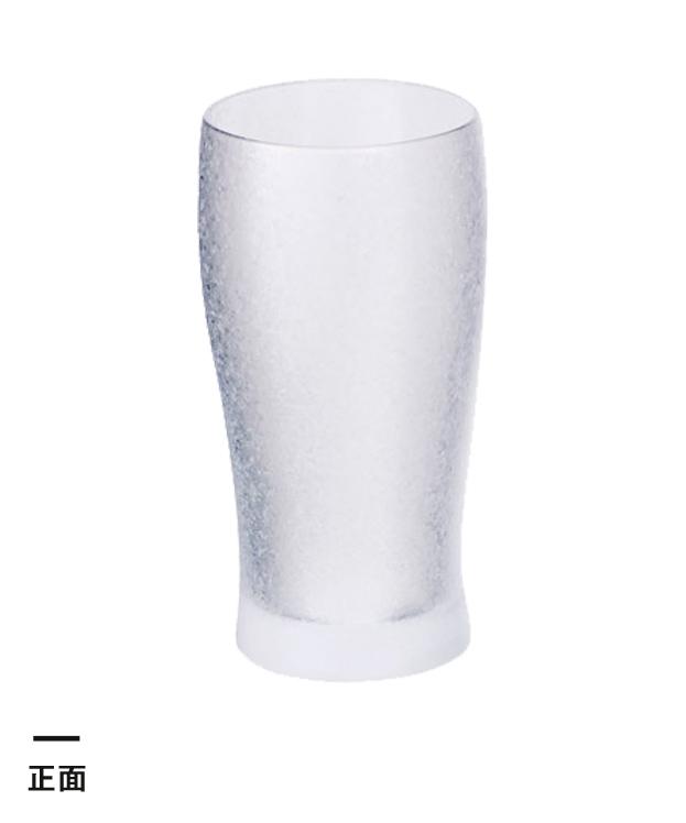 きらめきビアグラス(250ml)(064159)正面