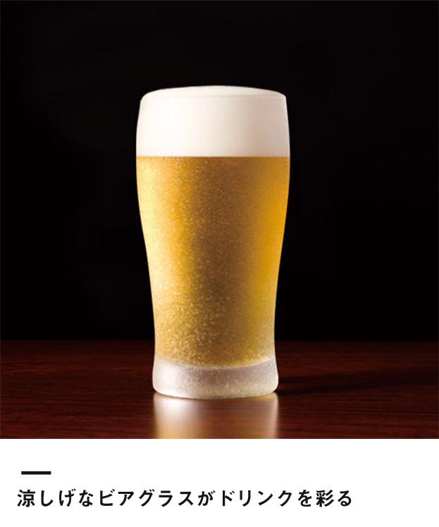 きらめきビアグラス(250ml)(064159)涼しげなビアグラスがドリンクを彩る
