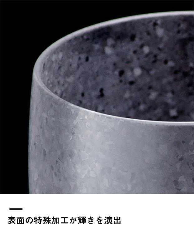 きらめきビアグラス(365ml)(064258)表面の特殊加工が輝きを演出