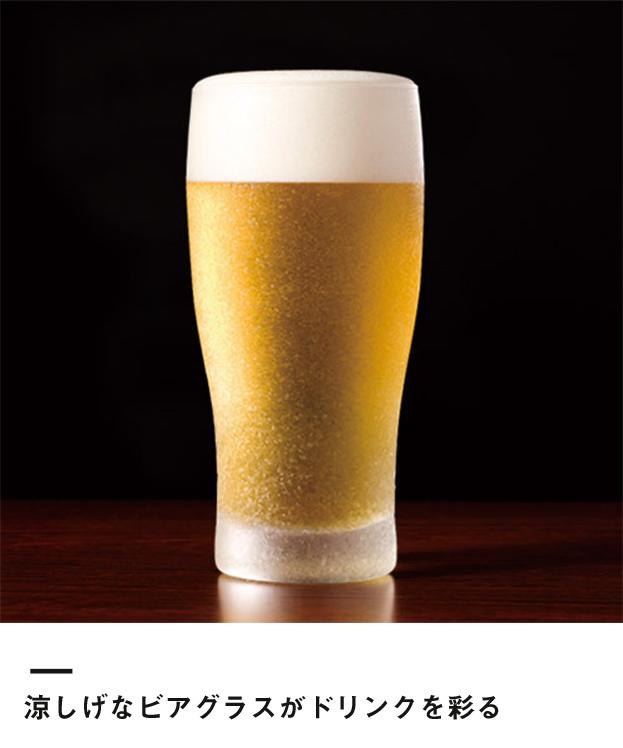 きらめきビアグラス(365ml)(064258)涼しげなビアグラスがドリンクを彩る