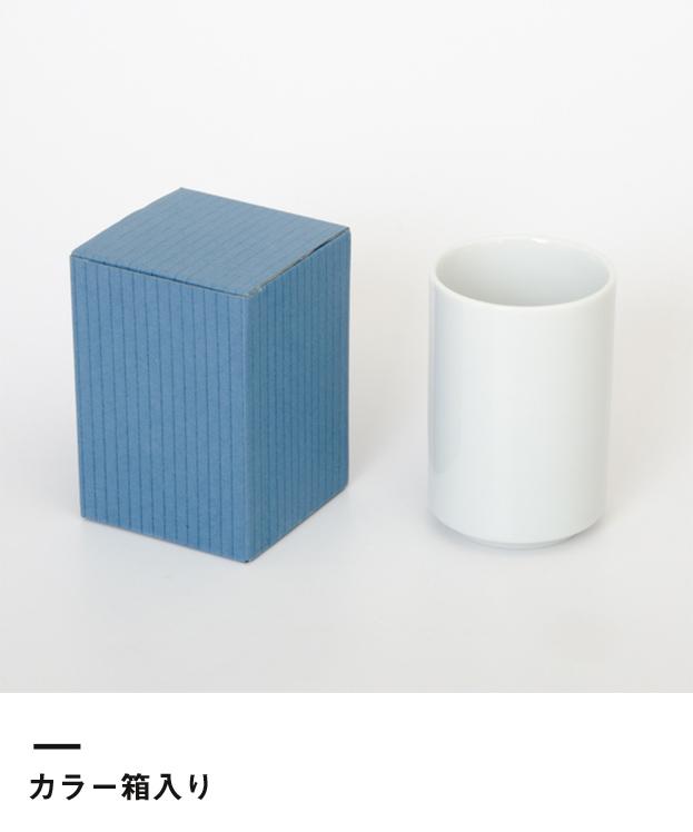 湯呑(ゆのみ)(270ml)(068843)カラー箱入り