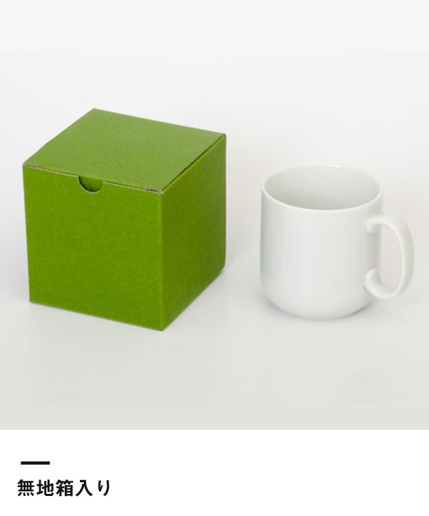 マグカップ・ラウンドタイプ小(200ml)(白)(068942)無地箱入り
