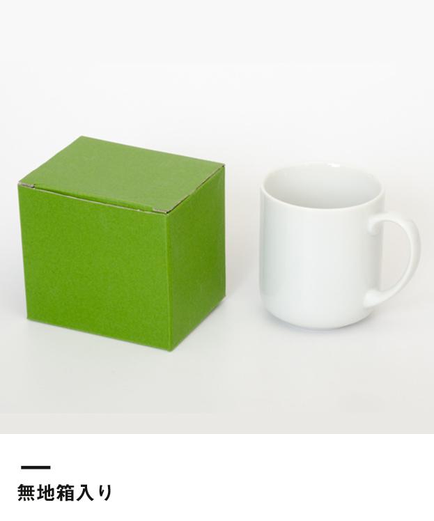 マグカップ・ラウンドタイプ大(300ml)(白)(069048)無地箱入り