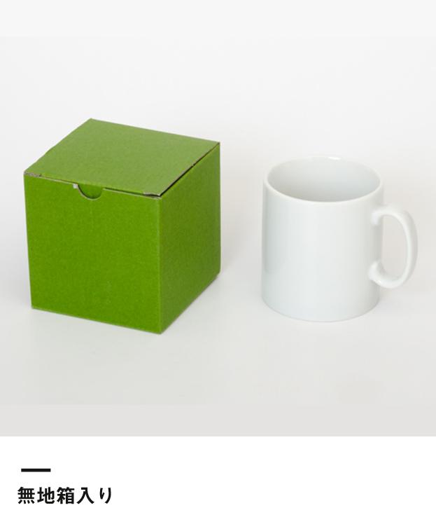 マグカップ・ストレートタイプ小(220ml)(白)(069147)無地箱入り