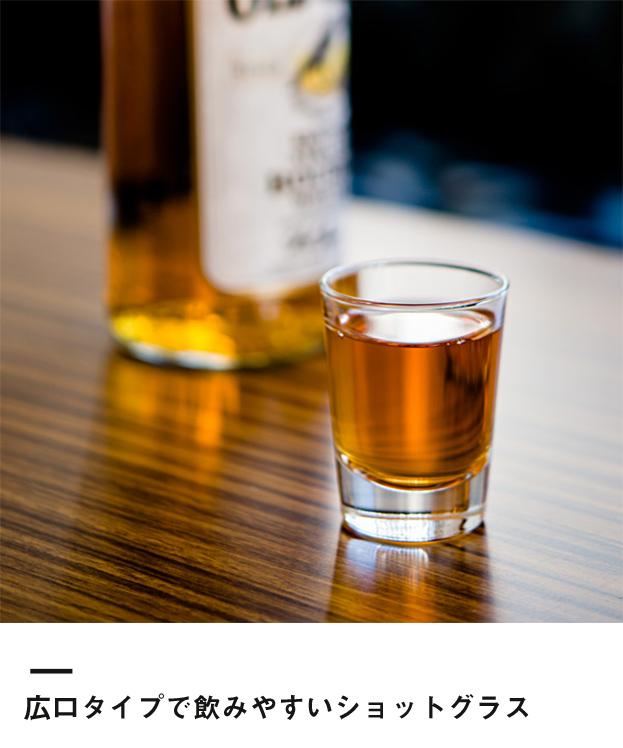 ショットグラス(50ml)(099045)広口タイプで飲みやすいショットグラス