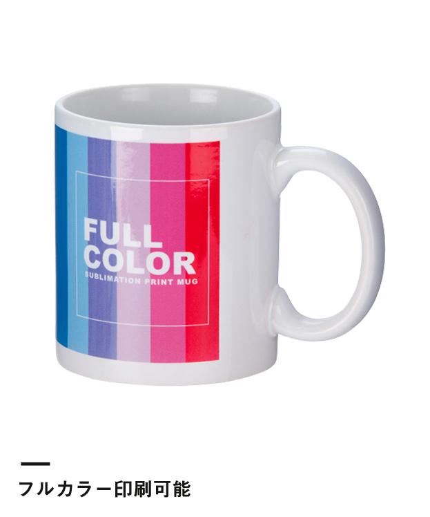 フルカラー転写対応陶器マグカップ(320ml)(白)(109546)フルカラー印刷可能