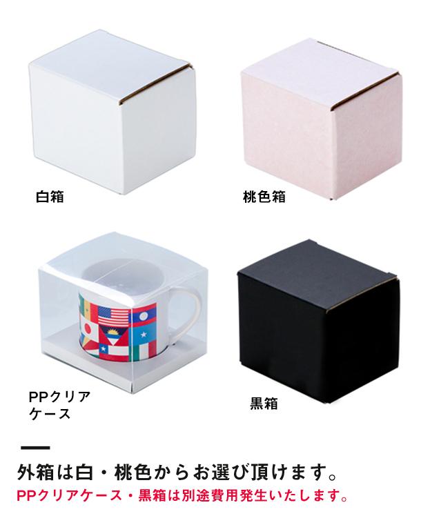 フルカラー転写対応陶器マグカップ(170ml)(白)(109645)外箱は白・桃色からお選び頂けます。PPクリアケース・黒箱は別途費用発生いたします。