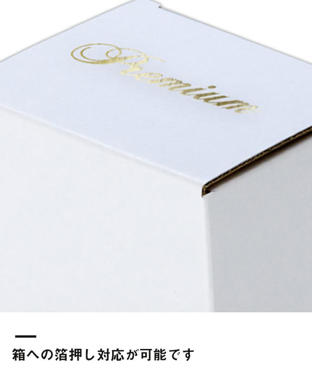 フルカラー転写対応陶器マグカップ(170ml)(白)(109645)箱への箔押し対応が可能です