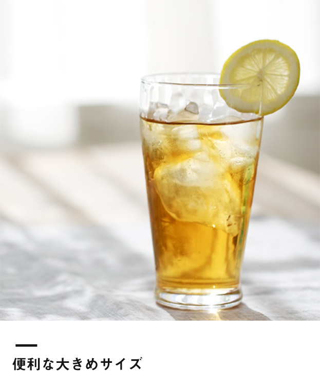 炭酸水グラス(大)(305ml)(122057)便利な大きめサイズ