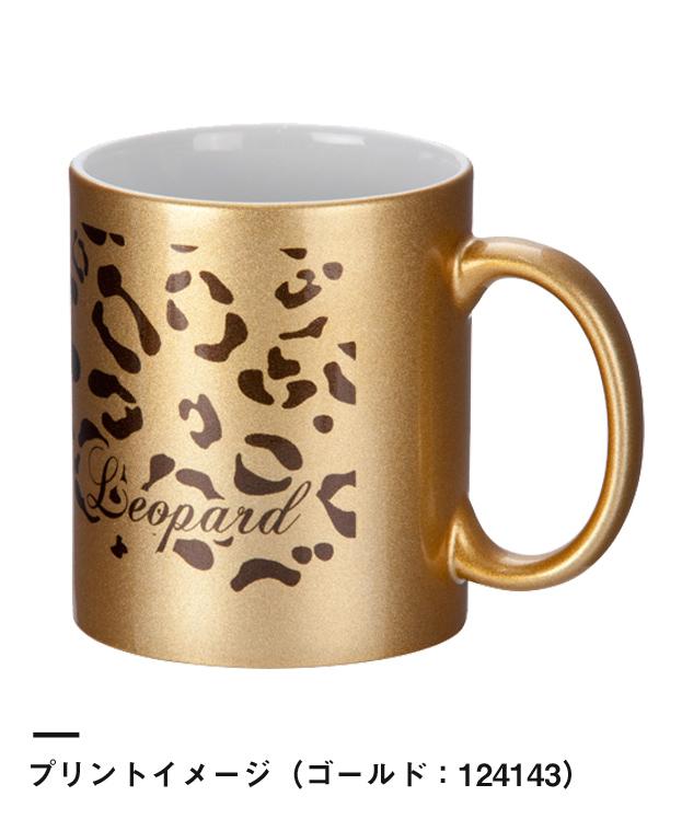 フルカラー転写対応陶器マグカップ(320ml)(124143-124242)プリントイメージ(ゴールド:124143)